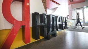 Яндекс сервис здоровье