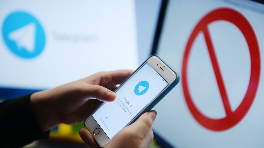 Как обойти блокировку Telegram с помощью Прокси?