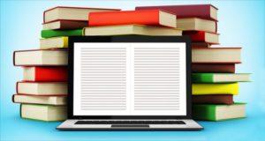 читалка для компьютера