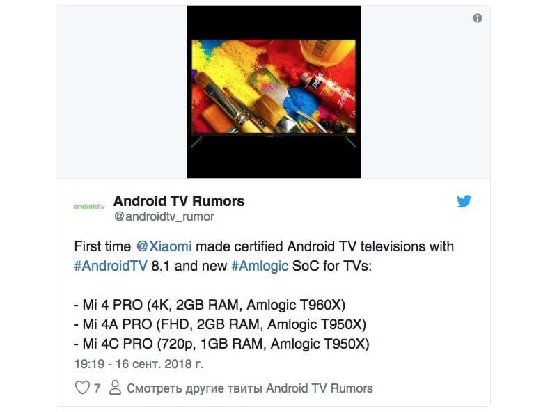 Mi TV на Android фото 4