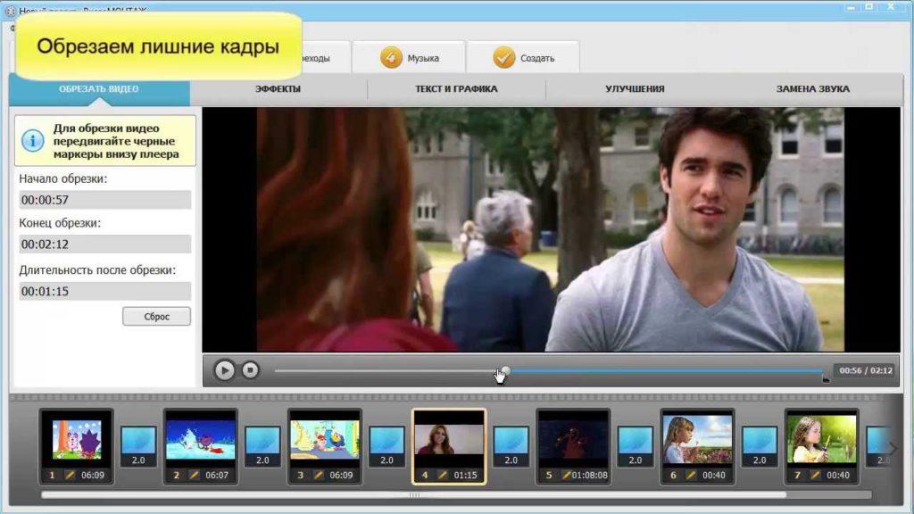 10 программ для монтажа видео