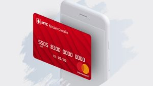 В России выпустили виртуальную кредитную карту