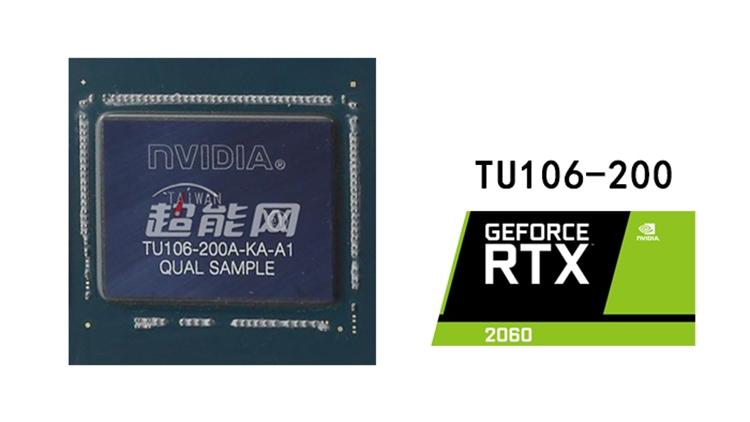 GeForce RTX 2060 Turing фото 1