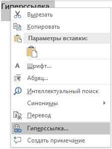 Как восстановить поврежденный файл Word фото 10