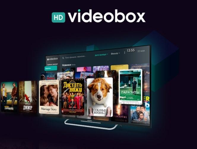 HD VideoBox