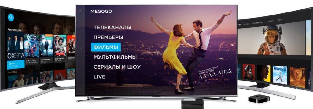 Приложения Smart TV фото 3