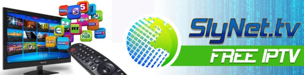 Бесплатные приложения для Смарт ТВ фото 1
