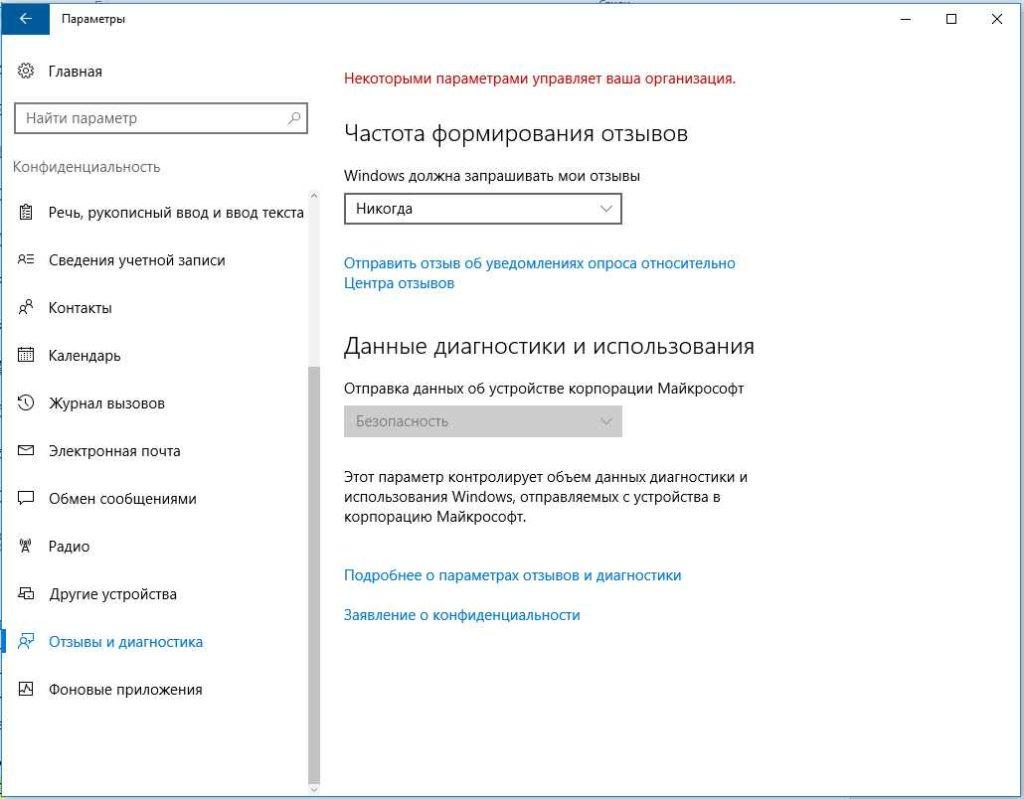 Аппаратное ускорение Windows 10 фото 3