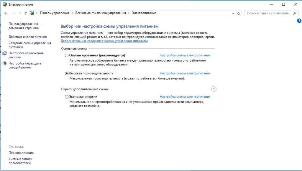 Программа для ускорения Windows 10 фото 3