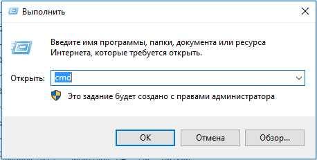 Ускорение Windows 10 фото 2