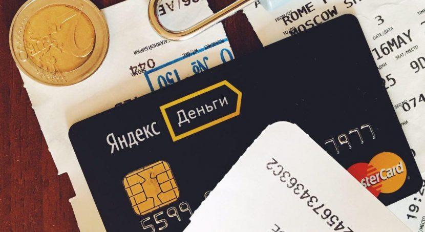 Как создать Яндекс.Деньги кошелек? Всё о переводе средств в системе