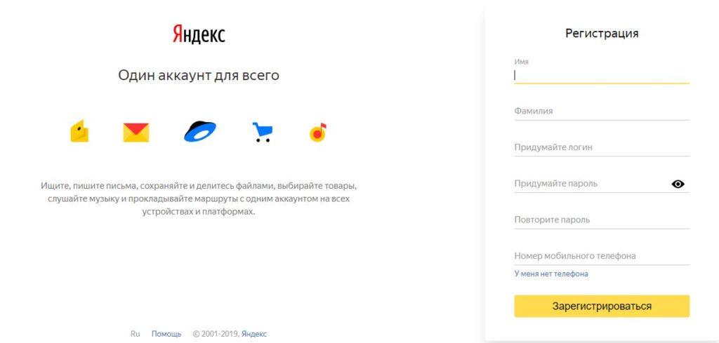 Яндекс.Деньги перевод фото 1