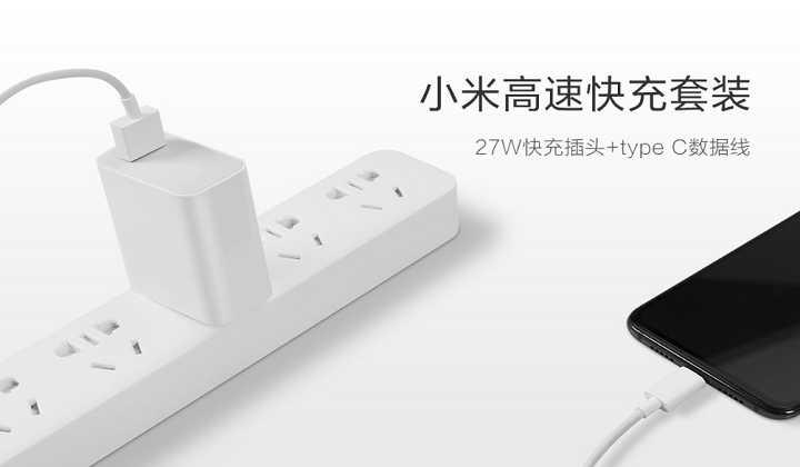 Xiaomi Mi 9: адаптер для быстрой зарядки флагманского смартфона входит не в каждый комплект поставки