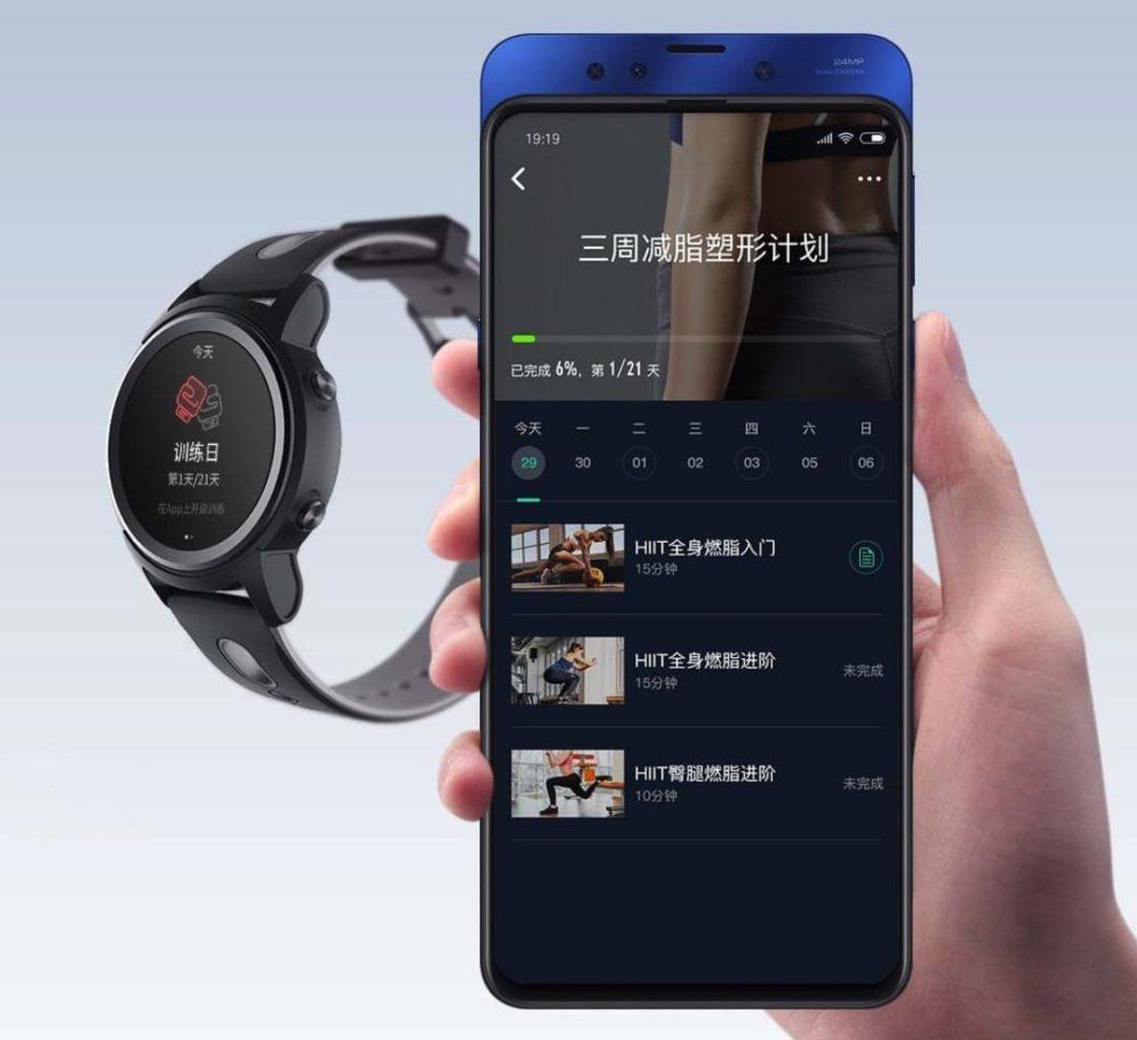 Xiaomi Yunmai Watch фото 9