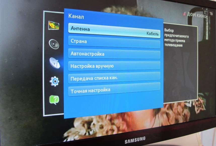 Цифровое телевидение как настроить каналы