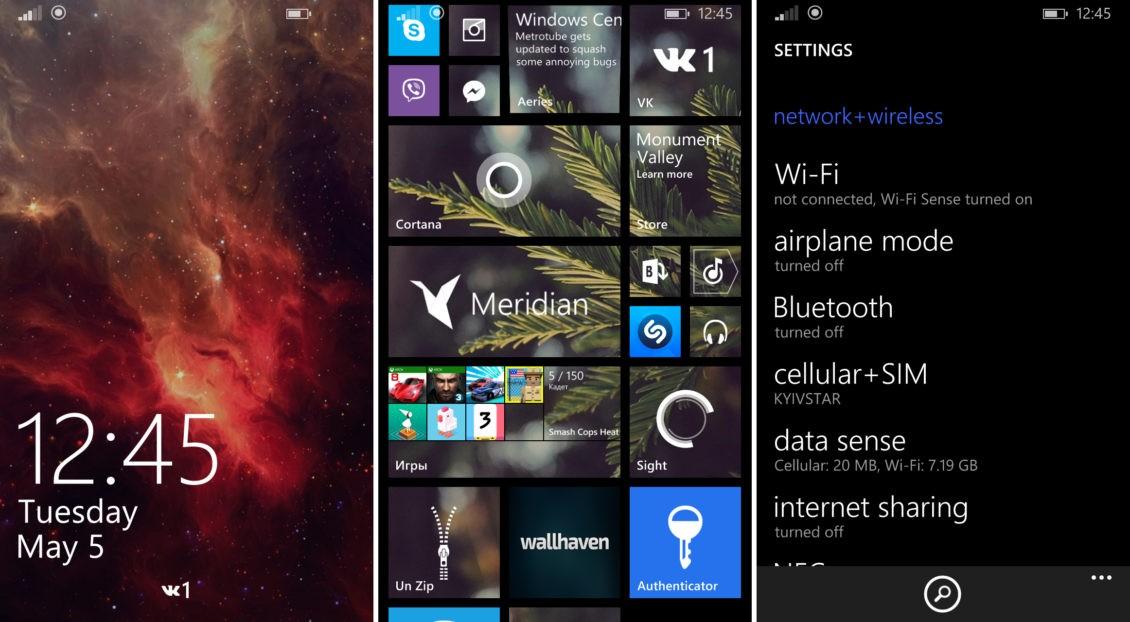 Как сделать скриншот на Android? Обзор лучших приложений
