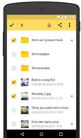 восстановить удаленные фото с телефона Андроид фото 2