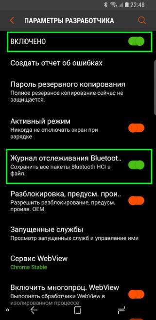AptX какие смартфоны поддерживают фото 2