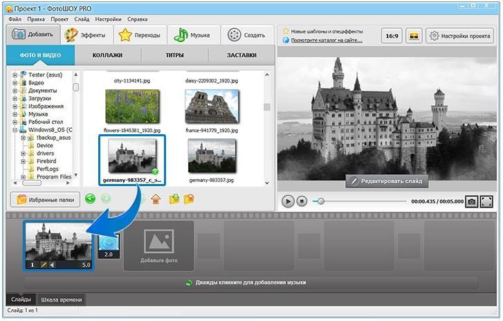 Программа для создания видео из фото фото 1