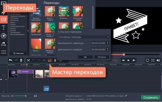 Как вставить фото в видео фото 2