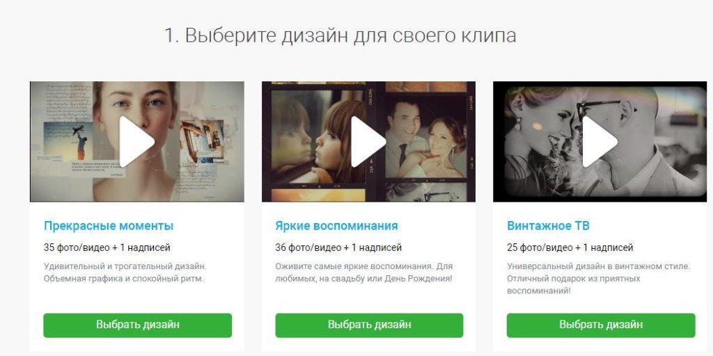 Программа для монтажа видео и фото фото 2