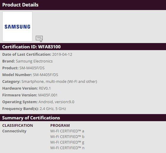 Samsung Galaxy M40 фото 3