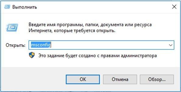 после обновления windows 10 не запускается система фото 1