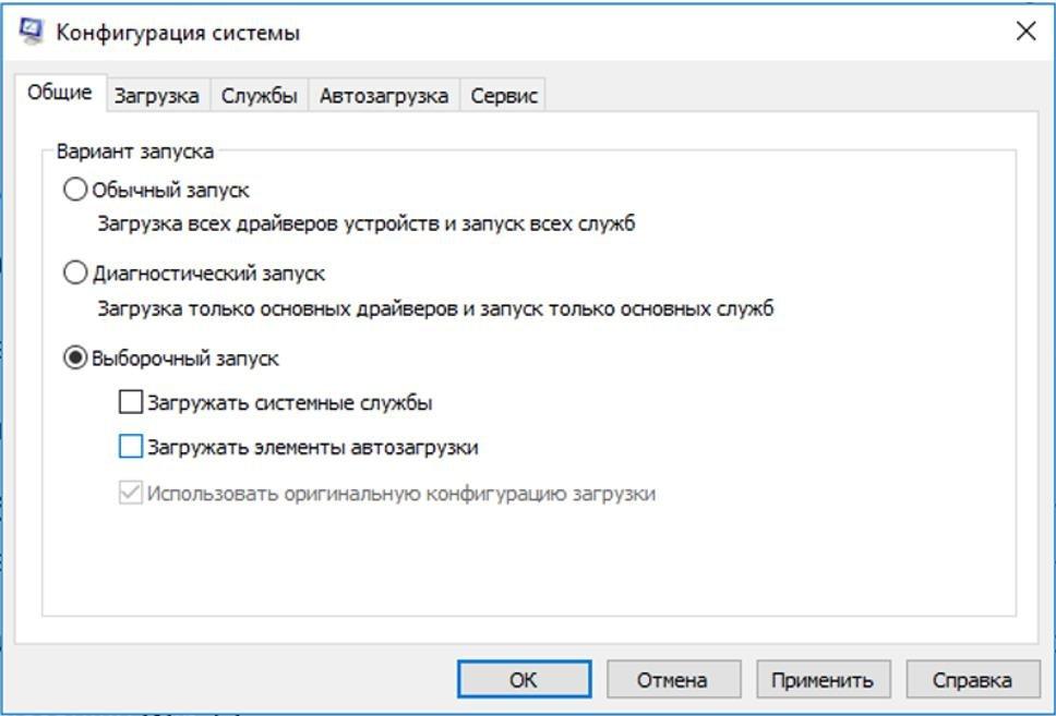 после обновления windows 10 не запускается система фото 2
