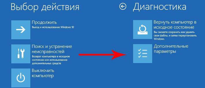 windows 10 не загружается после обновления