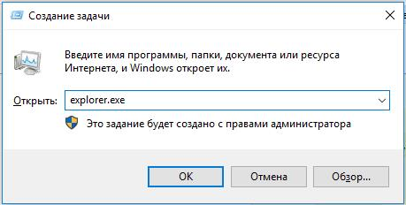 не загружается windows 10 на ноутбуке