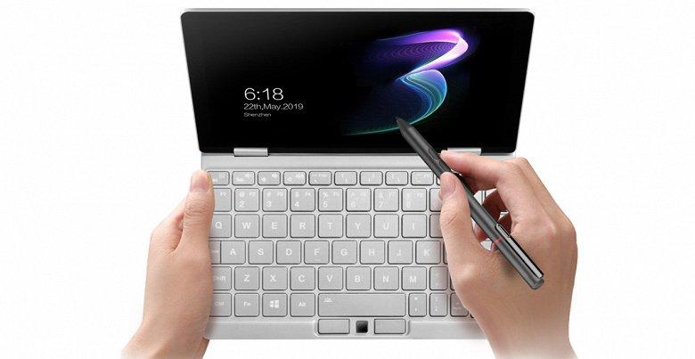 Ноутбук One Mix 3 Yoga фото 3
