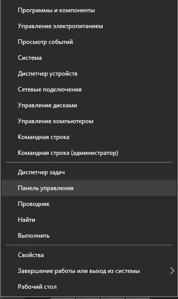 Как убрать активацию Windows 10 с экрана фото 1