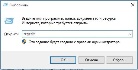 Убрать надпись активация Windows 10 фото 2