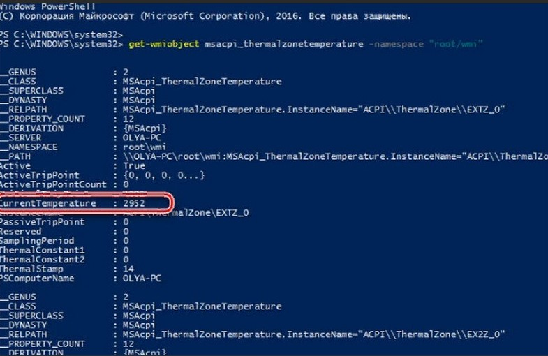 Как проверить температуру процессора в Windows 10 фото 3
