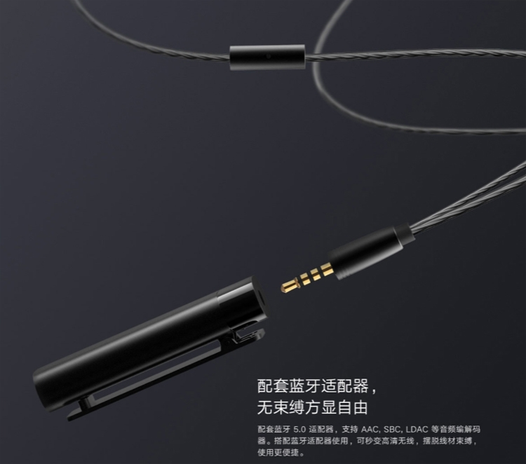 Наушники Xiaomi  HiFi Hybrid фото 3