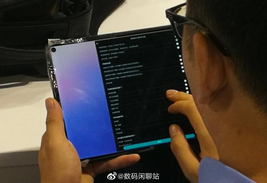 Планшет Huawei MediaPad M7