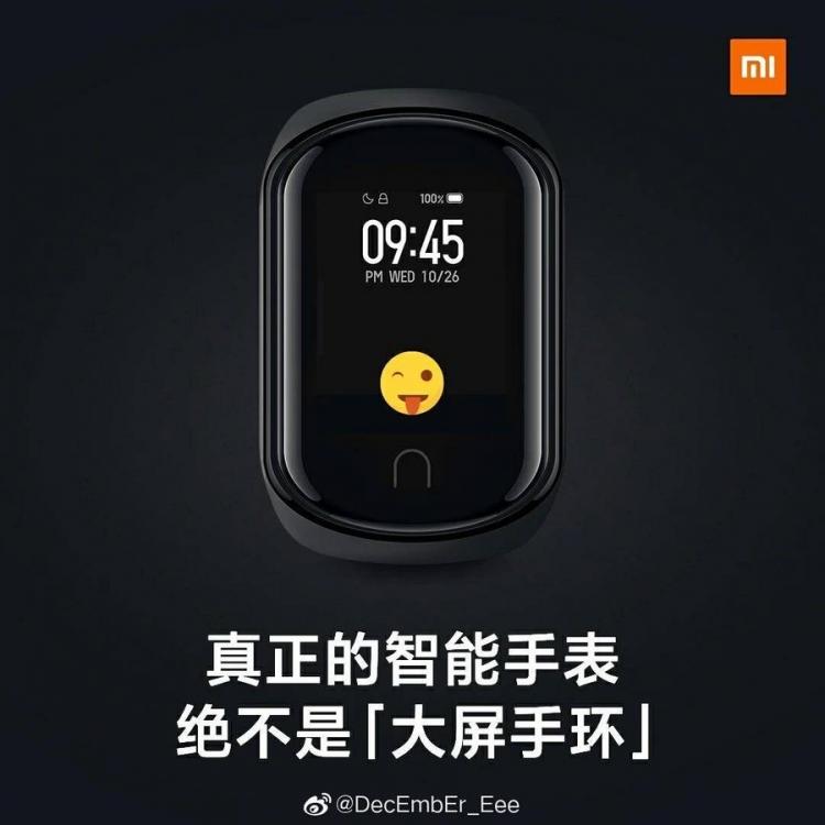Смарт-часы Xiaomi Mi Watch фото 3