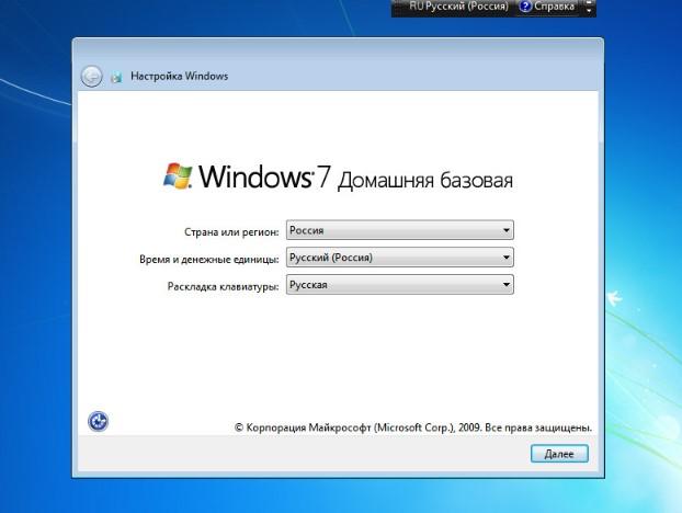 Установка Windows 7 на UEFI фото 9