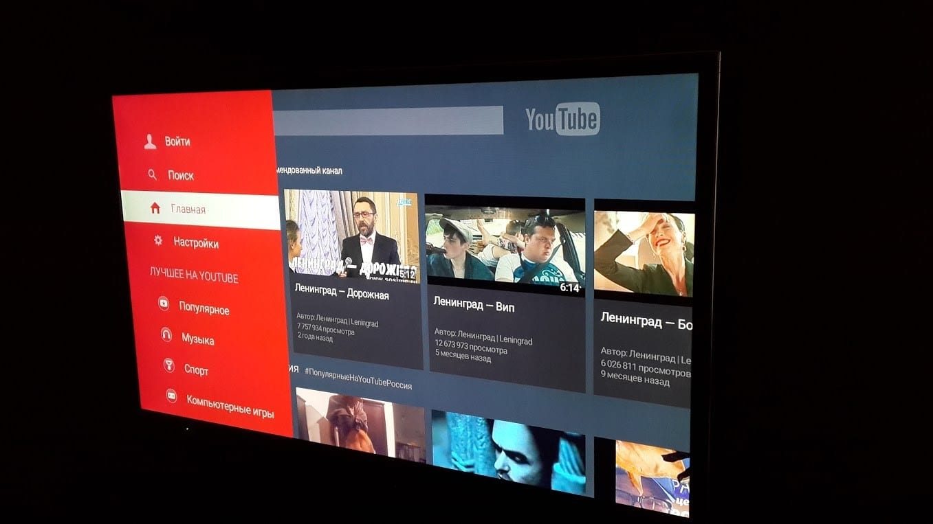 как установить youtube на samsung smart tv фото 2