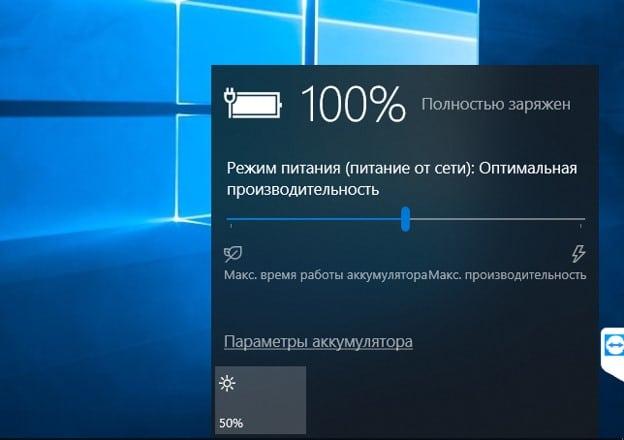 сбой настройки аватара Windows 10