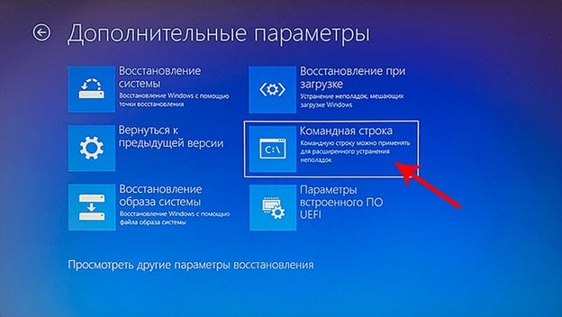 как переустановить Windows 10 через BIOS фото 2