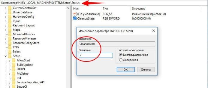режим аудита Windows 10 фото 2