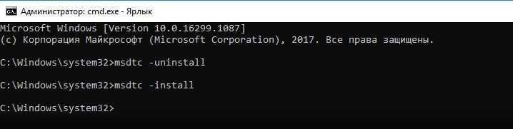 режим аудита Windows 10 фото 4