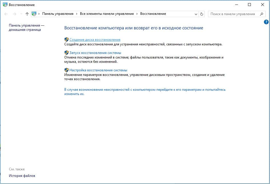 windows командная строка фото 2