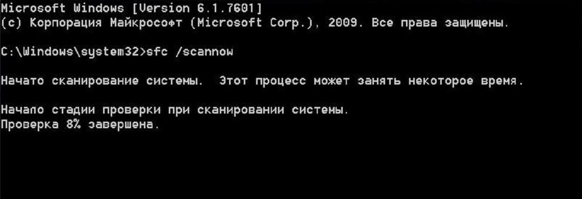 команды для консоли windows