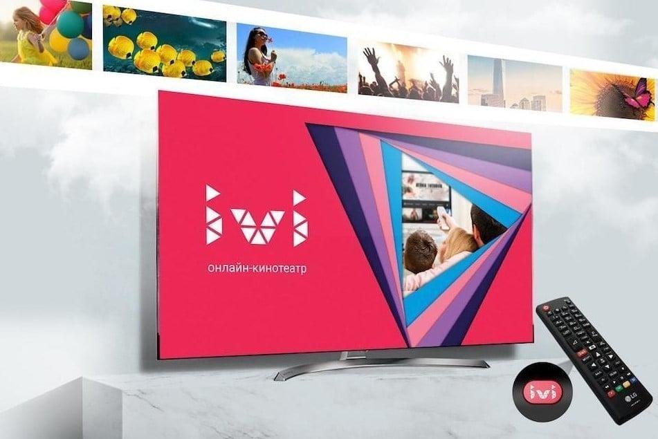 приложение ivi для smart tv