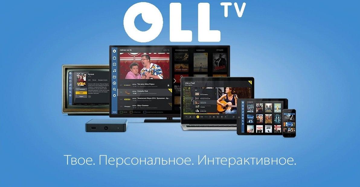 как смотреть фильмы онлайн на телевизоре