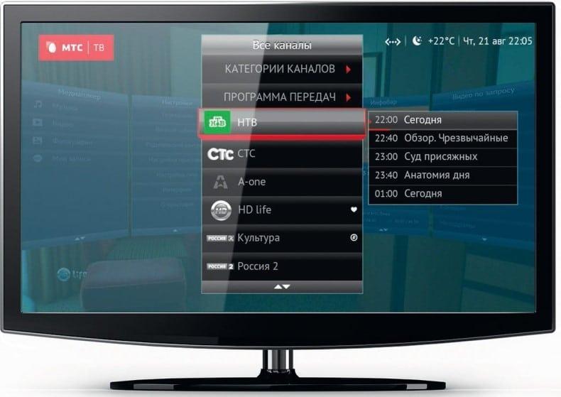 Мтс спутниковое тв установка и настройка. Как настроить МТС ТВ спутниковое телевидение самостоятельно?