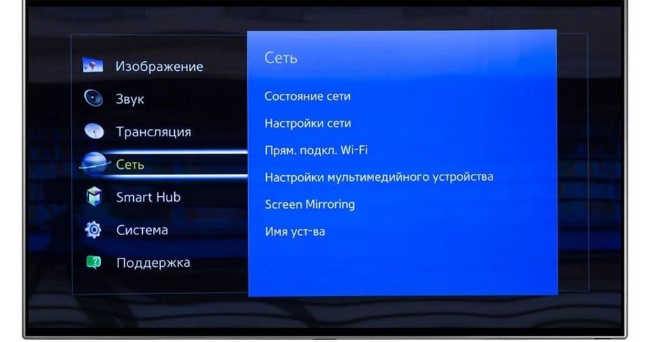 как на телевизоре sony выйти в интернет