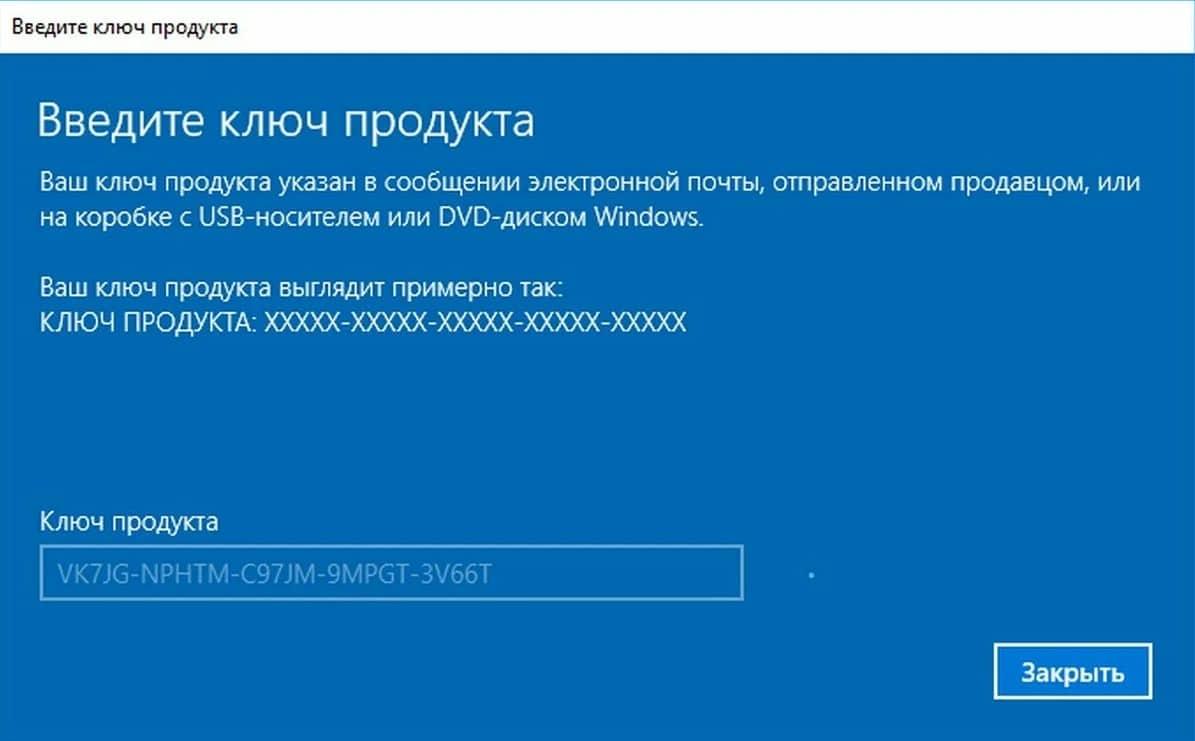 нужно ли активировать windows 10